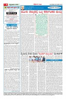 Page-4